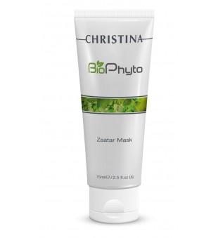 Christina BioPhyto Kreminė raminamoji kaukė, 75ml | elvaistine.lt
