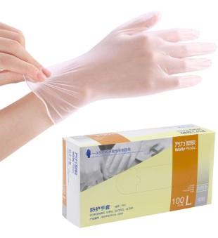 Disposable Vinyl Gloves Skaidrios apsauginės pirštinės, L dydis, 100vnt | elvaistine.lt